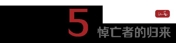 龙族5修订版